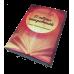 Психологические открытки 27 твоих откровений